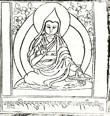 A representation of the monk Jam Yang Zhe Pa in a praying paper.