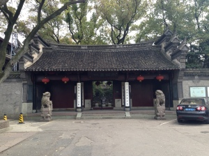 Tianyige Library
