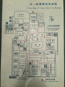 Map of Tianyige Library Today