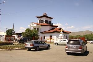 Tsechenling Tibetan Buddhist Temple, Kyzyl