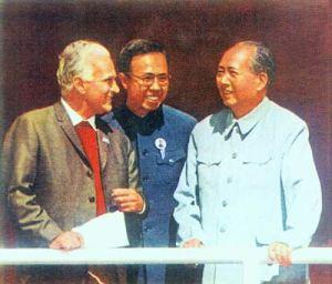 Kis Ji Mao