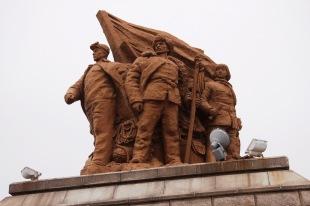 Korean War - War of reistance again US Museum D