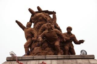 Korean War - War of reistance again US Museum F