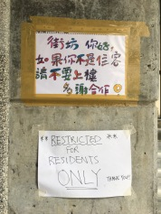 """At the back of the building there is a small courtyard with this message stick on the walls """"Dear person who is passing by, if you are not a resident, please don't come up. Thanks for your cooperation!"""""""