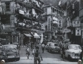 An old picture of the life in Wan Chaiin after the WWII.