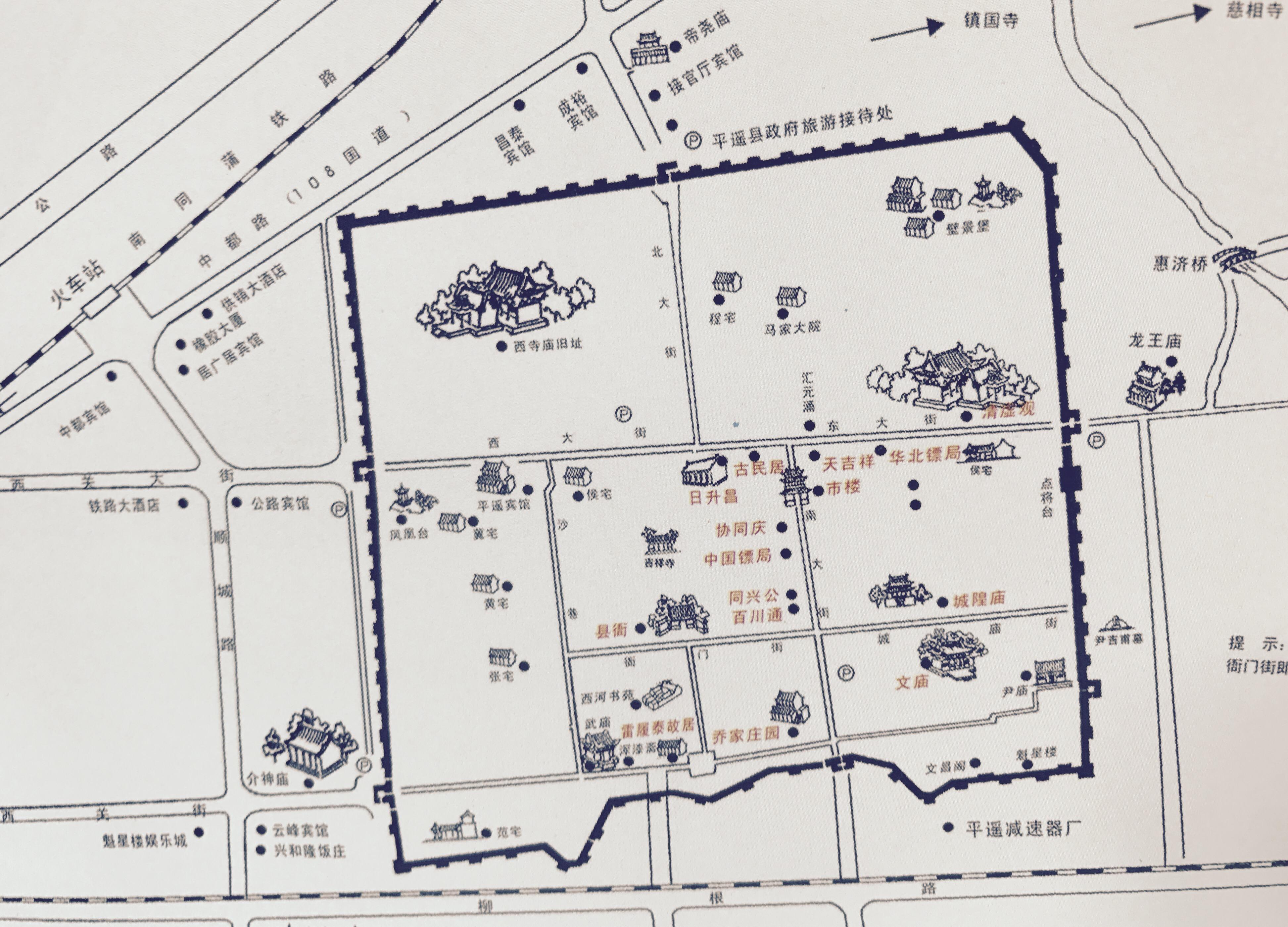 Pingyao city map