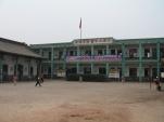 Pingyao ; School