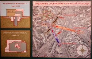 Section and map of bunker-42